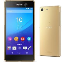 sony_xperia_m5_dual_screen_gold_official