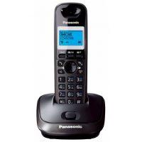 besprovodnoj-telefon-panasonic-kx-tg2511